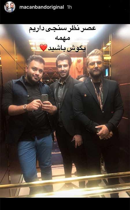 9704 53t288 عکس بازیگران ایرانی در شبکههای اجتماعی (9)