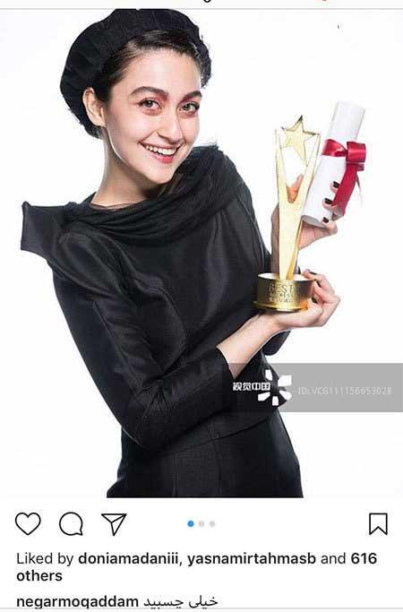 9704 53t289 عکس بازیگران ایرانی در شبکههای اجتماعی (9)