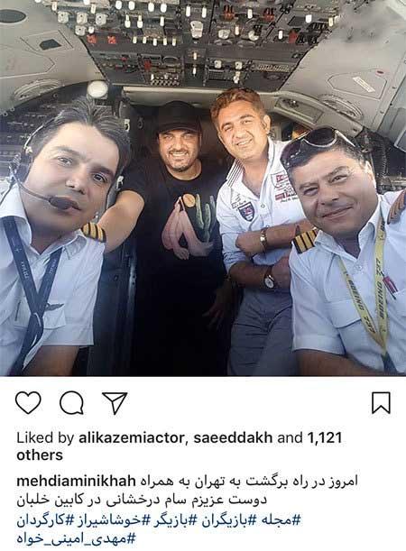 9704 53t292 عکس بازیگران ایرانی در شبکههای اجتماعی (9)