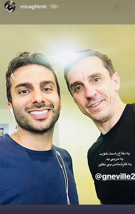 9704 53t297 عکس بازیگران ایرانی در شبکههای اجتماعی (9)