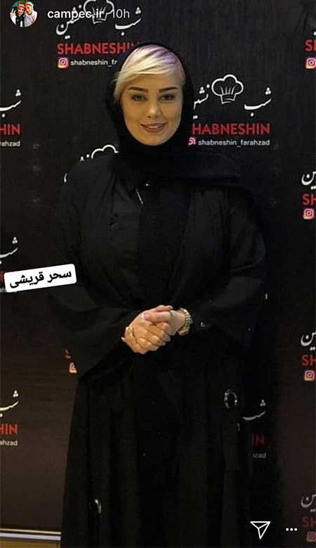 9704 53t301 عکس بازیگران ایرانی در شبکههای اجتماعی (9)
