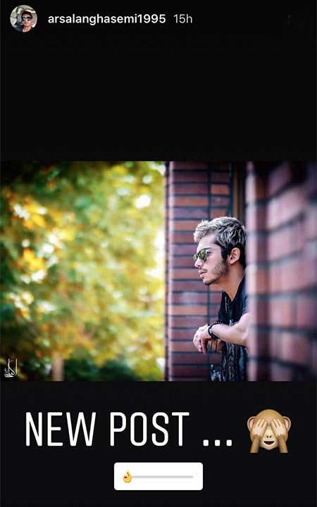 9704 53t305 عکس بازیگران ایرانی در شبکههای اجتماعی (9)