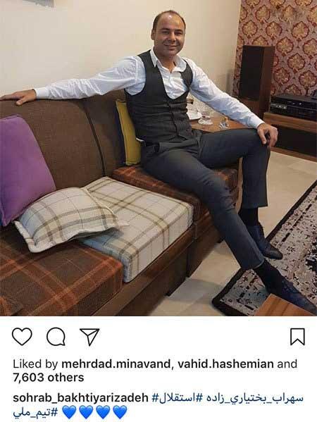 9704 53t307 عکس بازیگران ایرانی در شبکههای اجتماعی (9)