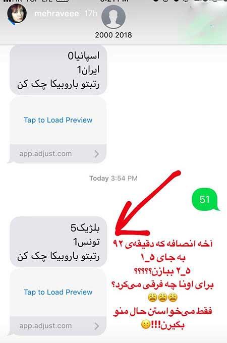 9704 53t309 عکس بازیگران ایرانی در شبکههای اجتماعی (9)