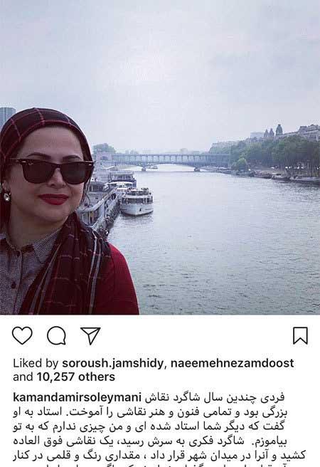 9704 53t316 عکس بازیگران ایرانی در شبکههای اجتماعی (9)