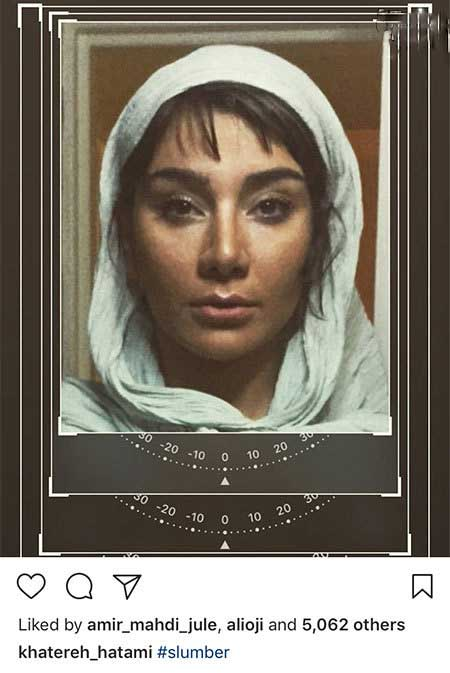 9704 53t319 عکس بازیگران ایرانی در شبکههای اجتماعی (9)