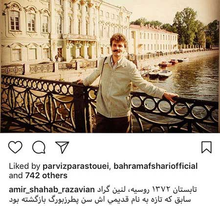 9704 53t324 عکس بازیگران ایرانی در شبکههای اجتماعی (9)
