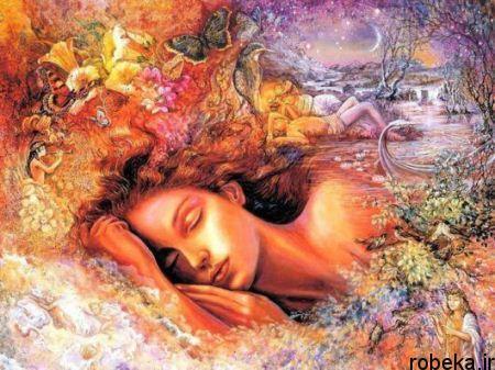 Photo paintings romantic fantasy New romantic3 عکس نقاشی فانتزی عاشقانه و رمانتیک جدید