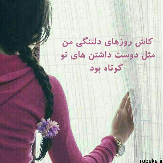 Profile picture 15 عکس پروفایل خاص دخترونه و پسرونه عاشقانه جدید 97 – 2018