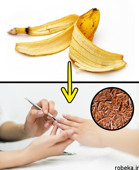 applications2 banana2 peel5 کاربردهای پوست موز