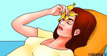 applications2 banana2 peel8 کاربردهای پوست موز