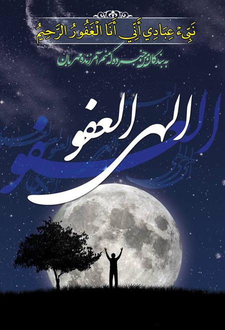 arafa5 day5 postcard4 پوسترهای روز عرفه