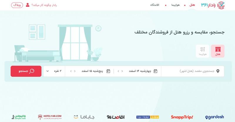 asslxmcinyuv349cujoiwjh3i4oujefowlxejctwroikr بهترین هتل های ایران: معرفی 19 هتل برای اقامتی ماندگار