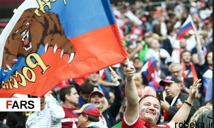audience opening worldcup97032510 عکس های تماشاگران جام جهانی ۲۰۱۸ روسیه (۱)