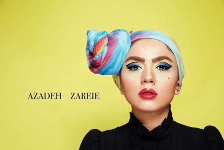 azadeh zarei01 بیوگرافی آزاده زارعی + عکس های خانوادگی