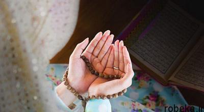 begging1 اس ام اس التماس دعا