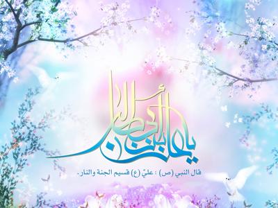 birth imamali1 1 اشعار ولادت حضرت علی علیه السلام