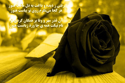 condolence message4 1 پیام تسلیت فوت نزدیکان و عزیزان