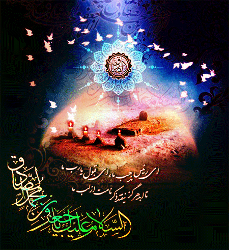 courtesy imamsadiq1 8 عکس نوشته شهادت امام جعفر صادق علیه السلام