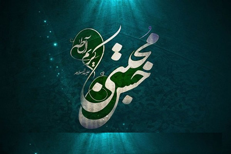 %name احادیث اخلاقی از امام حسن مجتبی علیه السلام