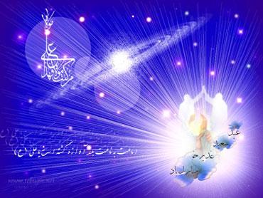 %name اعمال شب و روز عید غدیر