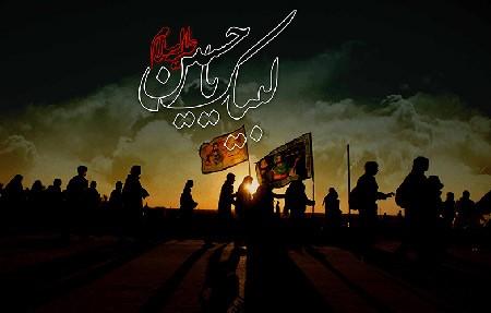 %name حدیث درباره اربعین از امام صادق علیه السلام