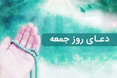 %name زیارت و دعای شب شنبه + دعای روز شنبه