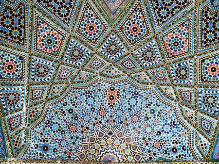 %name صنایع دستی اصفهان