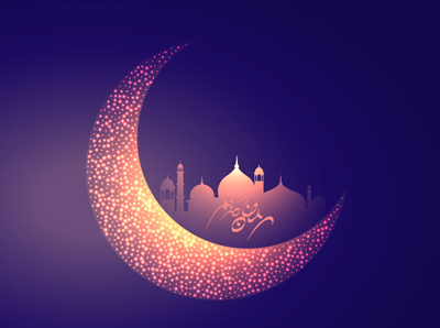 اس ام اس حلول ماه رمضان, تبریک ماه رمضان