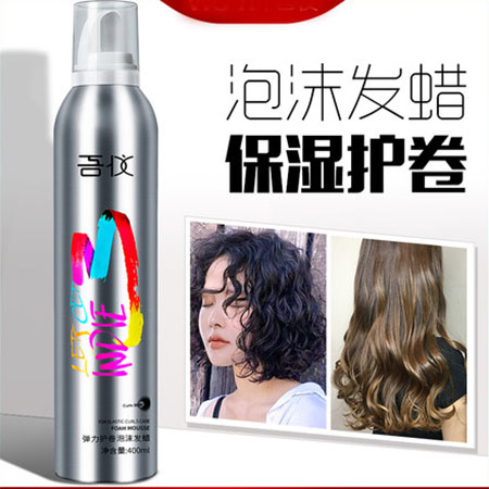%name کاربرد چسب مو + روش استفاده از چسب مو