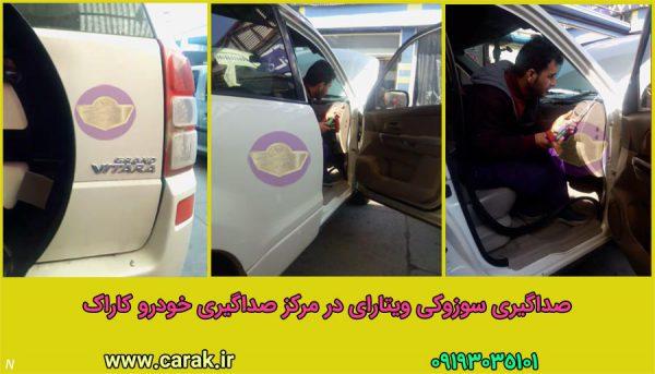 dzflvmnp4wppnjcronhr2o3crhi4wyt375tyc9byg34y89y49ryb2948ru23ircu بهترین مرکز صداگیری در تهران کجاست ؟ | مرکز صداگیری کاراک