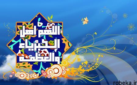 eid2 al fitr4 posters10 پوسترهای عید سعید فطر