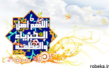 eid2 al fitr4 posters7 پوسترهای عید سعید فطر