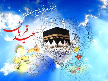 eid3 aladha2 posters5 پوسترهای تبریک عید قربان