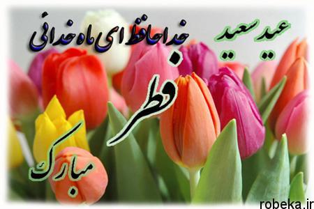 farewell2 posters1 ramadan7 پوسترهای وداع با ماه رمضان