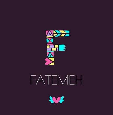 fateme 2 Copy عکس پروفایل اسم فاطمه به فارسی و انگلیسی