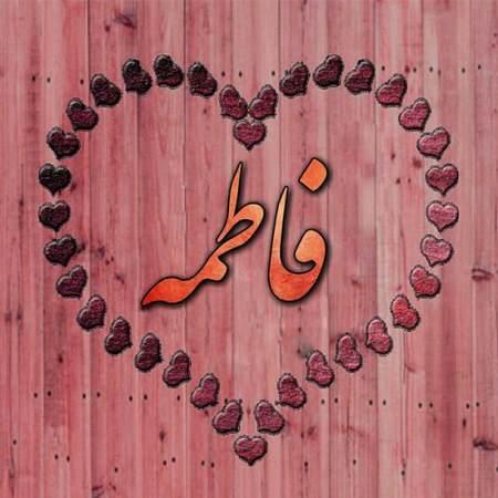 fateme7 500x500 Copy عکس پروفایل اسم فاطمه به فارسی و انگلیسی