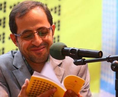 fazelnazari poetry1 1 شعرهای زیبا از مجموعه کتاب ضد فاضل نظری