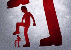 foundation5 oppression بنیاد ظلم از اندک شروع شود