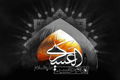 fu10160 اس ام اس شهادت حسن عسکری علیه السلام (2)