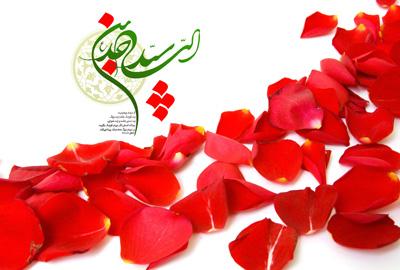 fu10915 اس ام اس ولادت امام سجاد علیه السلام (2)