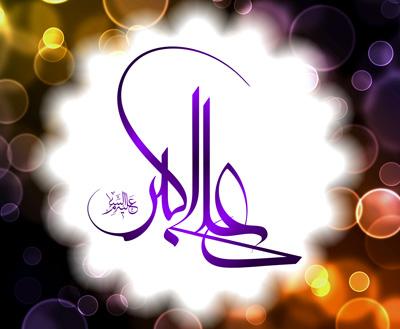 fu10940 اس ام اس ولادت حضرت علی اكبر علیه السلام (2)
