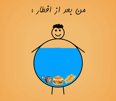 fu11081 اس ام اس طنز ماه رمضان
