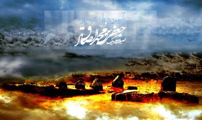 fu11333 اس ام اس تسلیت شهادت امام صادق علیه السلام