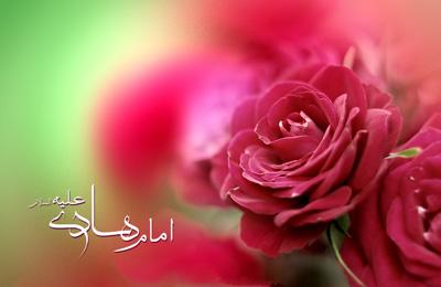 fu9756 اس ام اس تبریک ولادت امام هادی علیه السلام (2)