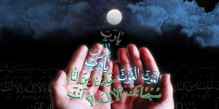ghadr4 night اعمال مخصوص شب قدر