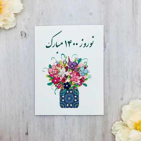 greeting2 year1400 card5 تصاویر کارت پستال تبریک سال 1400