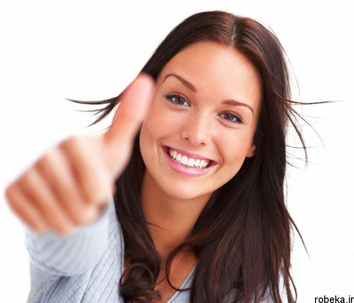 happy Profile picture 6 عکس پروفایل شاد   عکس نوشته های شاد دخترونه و پسرونه عاشقانه و زیبا