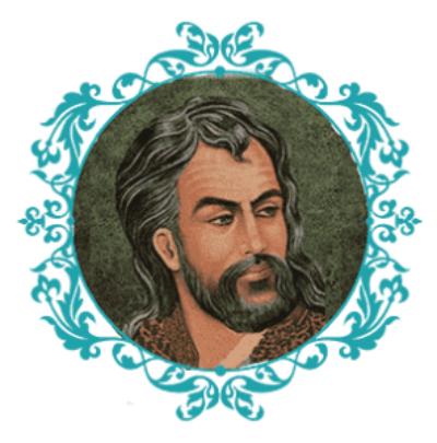 hhe129 زندگینامه کامل حافظ شیرازی