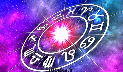 horoscope november08 1 طالع بینی آبان ماه 98 همه ماه های سال